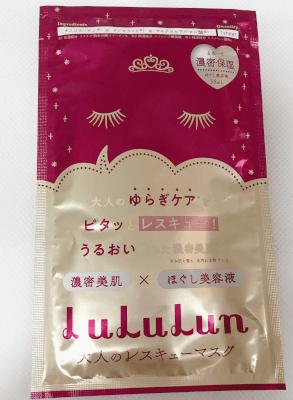 LuLuLun大人のレスキューマスク